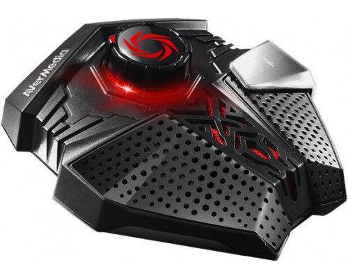 AVerMedia Gaming Aegis (61GM3100A0AC)