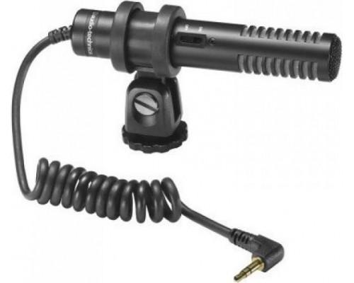 Audio-Technica Audio Technica Stereo Condenser Microphone