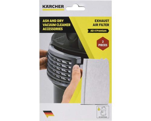 Karcher Exhaust AD 2, AD 4 premium - 2.863-262.0